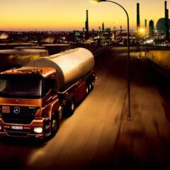 Мониторинг и контроль транспорта